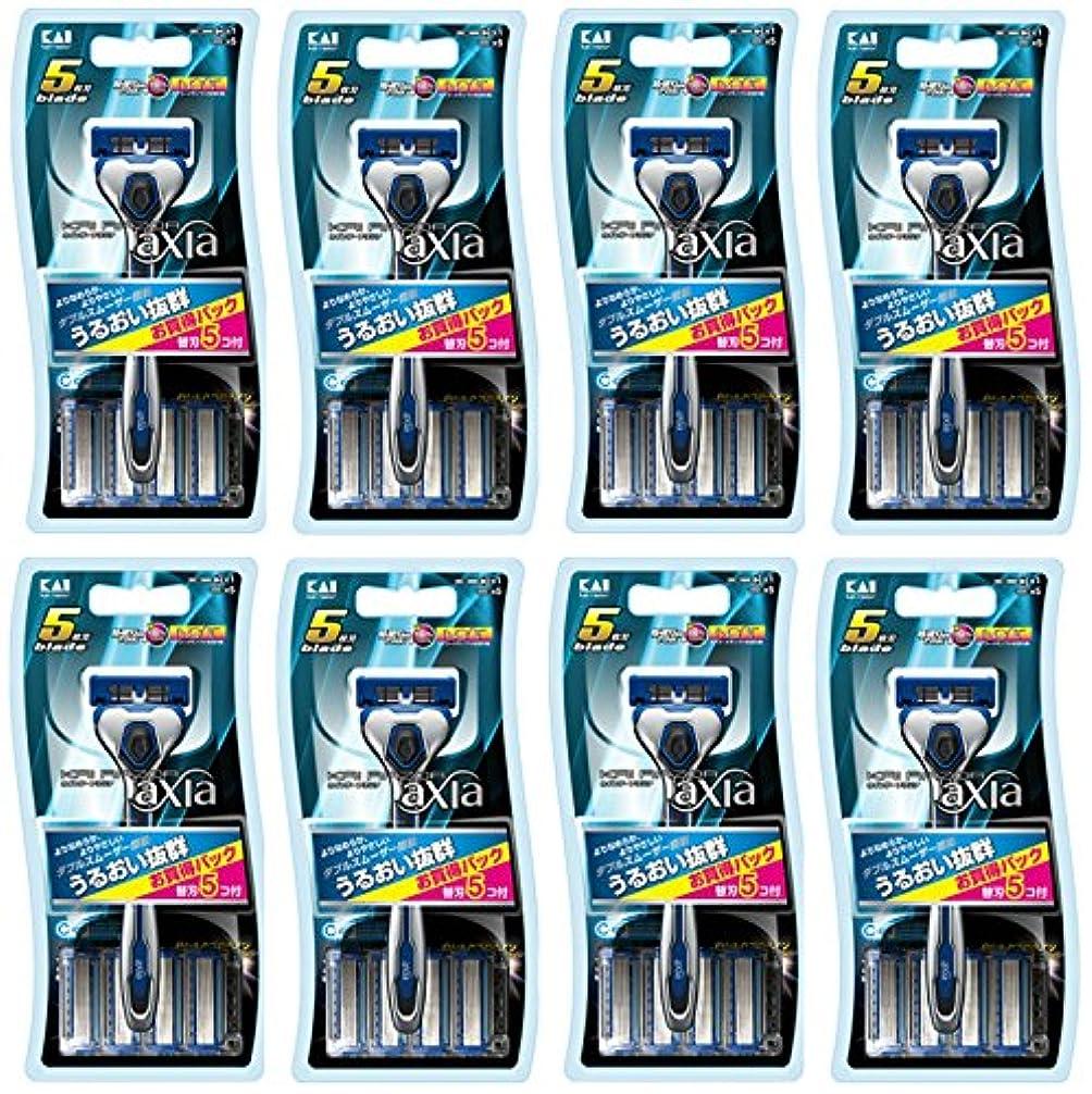 【まとめ買い】KAI RAZOR axia(カイ レザー アクシア) 5枚刃カミソリ コンボパック 5P×8個