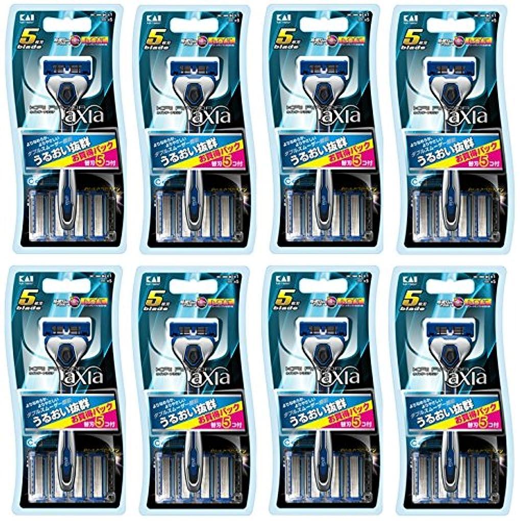 製造適格若い【まとめ買い】KAI RAZOR axia(カイ レザー アクシア) 5枚刃カミソリ コンボパック 5P×8個