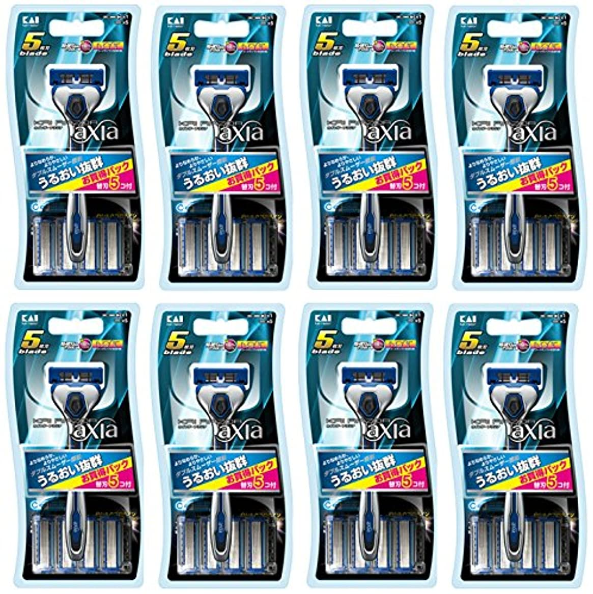 邪悪な一生船酔い【まとめ買い】KAI RAZOR axia(カイ レザー アクシア) 5枚刃カミソリ コンボパック 5P×8個