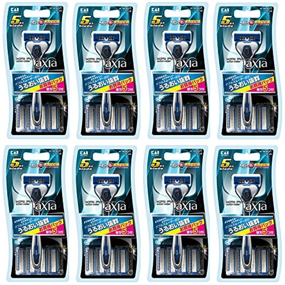 心のこもった国籍ナット【まとめ買い】KAI RAZOR axia(カイ レザー アクシア) 5枚刃カミソリ コンボパック 5P×8個