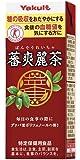 ヤクルト 蕃爽麗茶(バンソウレイチャ) 紙パック 200ml×24本〔特定保健用食品〕