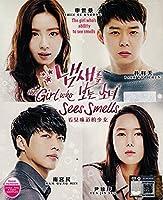The Girl Who Sees Smell (Korean Drama w. English Sub 4-DVD Set) [並行輸入品]