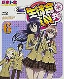 生徒会役員共* 6【初回生産限定版】 [Blu-ray]
