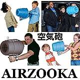 【カラー:ブルー】空気砲でイタズラ! エアズーカ 空気銃 / AIR ZOOKA /  AIR GUN Dianziオリジナルバージョン[CXD0661] [並行輸入品]