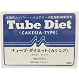 【療法食】 森乳サンワールド チューブ・ダイエット(カケシア) 20g×20包