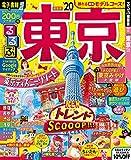 るるぶ東京'20 (るるぶ情報版地域)