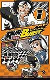 RUN day BURST / 長田 悠幸 のシリーズ情報を見る
