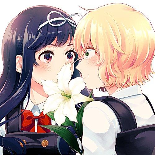 あの娘にキスと白百合を ドラマCD 通常版
