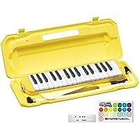 KC キョーリツ 鍵盤ハーモニカ メロディピアノ 32鍵 イエロー P3001-32K/YW (ドレミ表記シール・クロス…