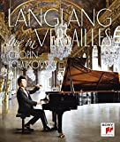 Lang Lang in Versailles (Blu-ray) [Import]