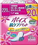 ポイズパッド 安心スーパー 吸収量220cc マルチパック 20枚 【尿モレが少し気になる方】
