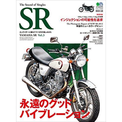 The Sound of Singles SR(ザサウンドオブシングルズエスアール) Vol.3[雑誌]