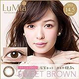 LuMia(ルミア) ワンデー14.5mm/10枚入 【スウィートブラウン】 ±0.00