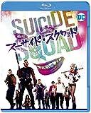 【初回仕様】スーサイド・スクワッド ブルーレイ&DVDセット[Blu-ray/ブルーレイ]