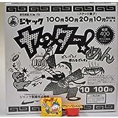ヤッターメン (100付+金券分同梱)