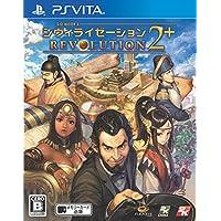 シヴィライゼーション レボリューション2+ - PS Vita