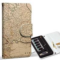 スマコレ ploom TECH プルームテック 専用 レザーケース 手帳型 タバコ ケース カバー 合皮 ケース カバー 収納 プルームケース デザイン 革 写真・風景 地図 英語 世界 006093