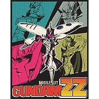 機動戦士ガンダムZZ メモリアルボックス Part.II<最終巻>