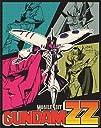 機動戦士ガンダムZZ メモリアルボックス Part.II lt 最終巻 gt Blu-ray