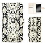 whitenuts Huawei P9 lite PREMIUM VNS-L52 ケース 手帳型 ヘビ柄 ホワイト スマホケース ファーウェイ ピーナイン ライト プレミアム 手帳 カバー 全機種対応 WN-OD155462_L