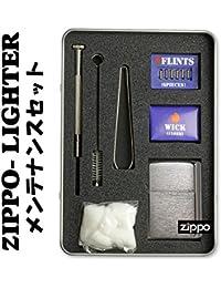 【ZIPPO】 ジッポーライター クロームサテーナ オイル ライター メンテナンスキッド zippo BOXセット #200