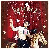 DREAMER(TVアニメ(スタミュ)オープニングテーマ)(初回限定盤)