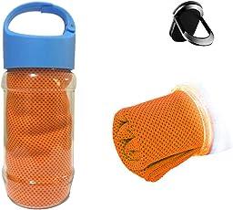 超冷感 ひんやり クールタオル 速乾 スポーツ タオル 冷却タオル 瞬冷アイスタオル 軽量 防臭 UVカット 熱中症対策 ボトル付き 6色 超吸水 携帯便利 アウトドア 登山 水泳 旅行 ヨガ 運動用に最適