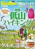 関西低山ハイキング (Walker)