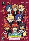 うたの☆プリンスさまっ♪Music (初回限定 メロメロ BOX) - PSP
