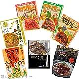 オキハム 沖縄ご当地カレー7種セット 沖縄の特産・名産品を贅沢に使用したレトルトカレー7種類の...