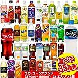 【コカコーラ社商品以外同梱不可】[48本]選べるお好きなコカコーラ製品 2ケース (ファンタグレープ 500mlPET×48本)