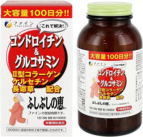 ファイン コンドロイチン&グルコサミン 100日分(150mg*1500粒)