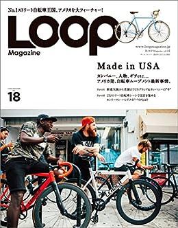 [三栄書房]のLOOP Magazine Vol.18