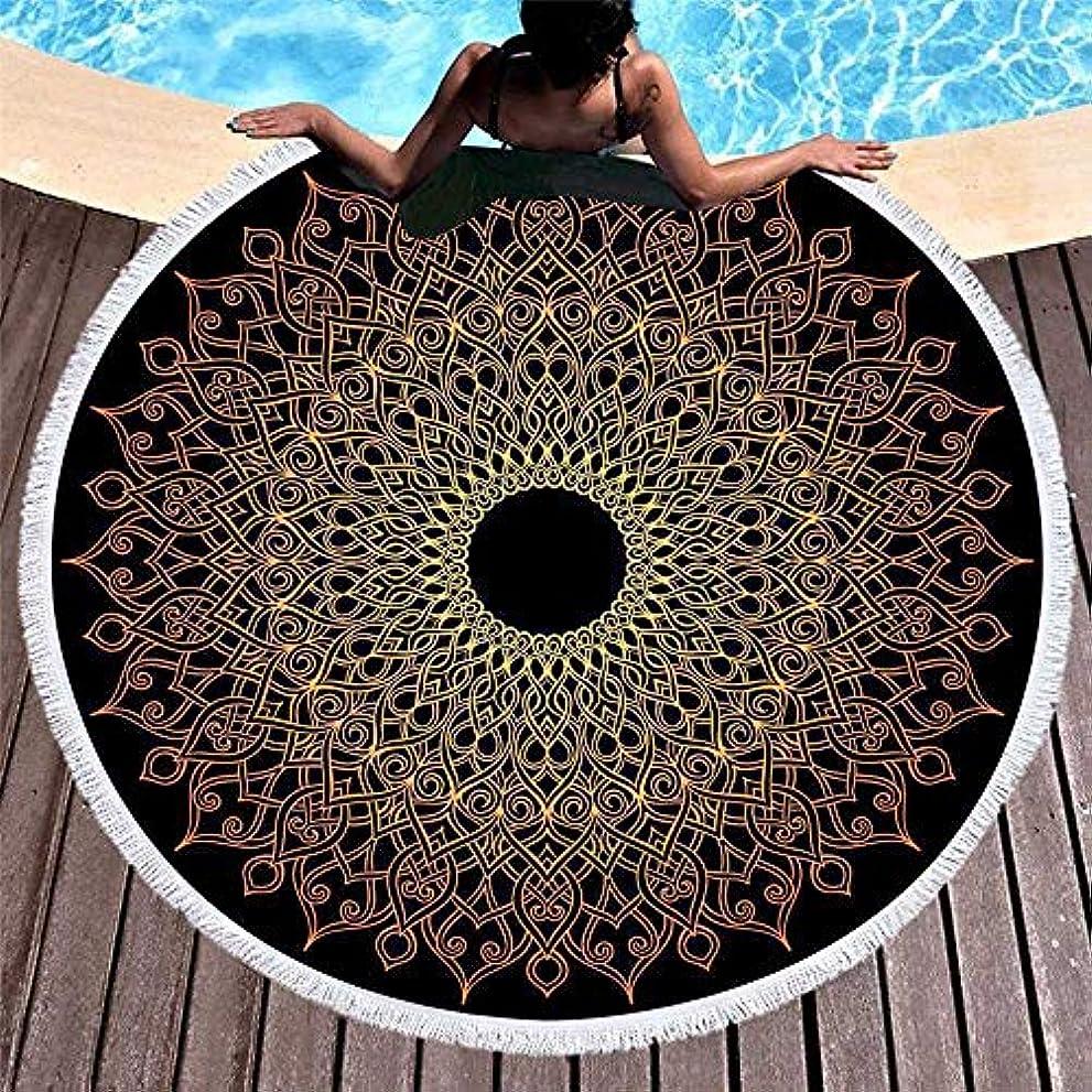 控えめな泣き叫ぶ言うマンダララウンドビーチタオルプリントタッセルインド毛布ヨガマイクロファイバーピクニックマット150 cm (色 : 1, サイズ : 150CM)