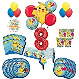 Pokemon 8th誕生日パーティーSupplies and 16ゲスト95pcバルーンデコレーションキット