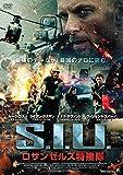 S.I.U.ロサンゼルス特捜隊[DVD]