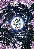 舞台「劇団シャイニング from うたの☆プリンスさまっ♪『天下...[Blu-ray/ブルーレイ]