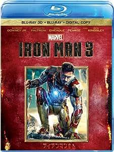 アイアンマン3 3Dスーパー・セット(2枚組/デジタルコピー付き) [Blu-ray]