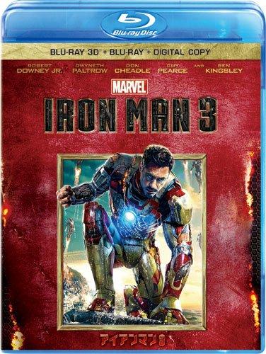 アイアンマン3 3Dスーパー・セット(2枚組/デジタルコピー付き) [Blu-ray]の詳細を見る