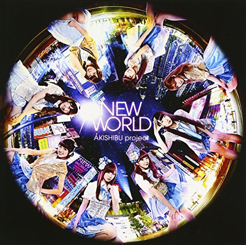 NEW WORLD[A-Type]