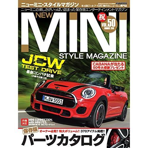 NEW MINI STYLE MAGAZINE (50)
