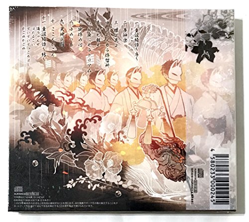 【限定セット】 あやし (フルカラー箔押しデジパック仕様)+ スペシャルミニCD 「ゆめのあと」