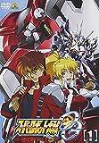 スーパーロボット大戦OG ジ・インスペクター 1 [DVD]