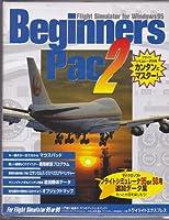 Beginners Pac 2 Flight Simulator For Windows95
