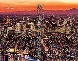カレンダー2022 一生に一度は見たい!美しすぎる日本の夜景 (月めくり・壁掛け) (ヤマケイカレンダー2022)