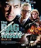 ザ・バッグマン 闇を運ぶ男[Blu-ray/ブルーレイ]