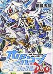 オリハルコンレイカルDUO 5 (IDコミックス REXコミックス)
