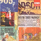 Shostakovich Complete Symphonies