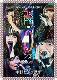 #ユメトモの輪ツアー2015春 at 中野サンプラザ [DVD] 画像