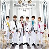 King & Prince | 形式: CD  (4)新品:  ¥ 1,620  ¥ 1,473 22点の新品/中古品を見る: ¥ 1,080より